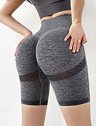 cheap -Women's High Waist Yoga Shorts Biker Shorts Scrunch Butt Ruched Butt Lifting Shorts Tummy Control Butt Lift Quick Dry Yellow Red Navy Blue Nylon Spandex Fitness Gym Workout Running Summer Sports