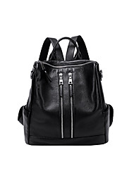 Недорогие -Регулируется Воловья кожа Молнии рюкзак Сплошной цвет Повседневные Черный