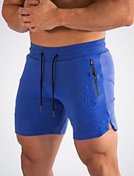 cheap -Men's Sporty Basic Slim Sweatpants Shorts Pants - Solid Colored Sporty Drawstring Breathable Summer White Black Army Green US32 / UK32 / EU40 / US34 / UK34 / EU42