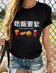 Недорогие -Жен. Большие размеры Графика 3D-печати С принтом Свободный силуэт Футболка Классический Шинуазери (китайский стиль) Повседневные На выход Цвет радуги