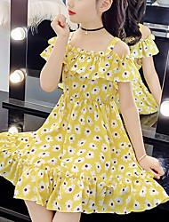 cheap -Kids Girls' Cute Daisy Floral Print Sleeveless Knee-length Dress Yellow