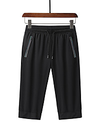 cheap -Women's Hiking Shorts Solid Color Summer Outdoor Loose Breathable Quick Dry Sweat-wicking Comfortable Cotton Shorts Bottoms Black Hunting Fishing Climbing S M L XL XXL - DZRZVD®