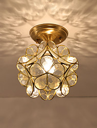 Недорогие -20 см фонарь дизайн светильники скрытого монтажа медь мини латунь современный скандинавский стиль