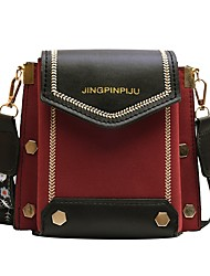 cheap -Women's Bags PU Leather Crossbody Bag Zipper Color Block Leather Bag Daily Red Blushing Pink Green