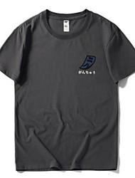 cheap -Men's Geometric T-shirt Daily White / Black / Navy Blue / Gray