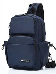 Недорогие -Водонепроницаемость Нейлон Молнии рюкзак Сплошной цвет Школа Черный / Синий / Серый