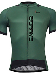 cheap -21Grams Men's Short Sleeve Cycling Jersey Dark Green Solid Color Bike Jersey Top Mountain Bike MTB Road Bike Cycling Quick Dry Sports Clothing Apparel / Stretchy