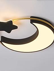 billiga -2-Light 50 cm Geometriska former Utomhus Metall Målad Finishes LED / Moderna 110-120V / 220-240V