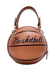 cheap -Women's Bags PU Leather Crossbody Bag Zipper Daily Leather Bag White Black Blushing Pink Brown
