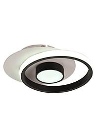 رخيصةأون -الصمام مصباح السقف الطابع الفردي هو التعاقد ممر شرفة صغيرة ممر ضوء غرفة الطعام شريط مصابيح 18 واط