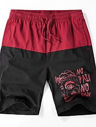 cheap -Men's Basic Daily Holiday Sweatpants Shorts Pants - Print Multi Color Patchwork Drawstring Breathable Black Blue Red XS / US32 / UK32 / EU40 / S / US34 / UK34 / EU42 / M / US36 / UK36 / EU44