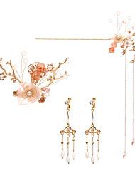 Недорогие -Жен. Свадебные комплекты ювелирных изделий Стиль Серьги Бижутерия Золотой Назначение Свадьба Для вечеринок 1 комплект