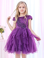 cheap -Princess / Ball Gown Royal Length Train / Medium Length Wedding / Event / Party Flower Girl Dresses - Satin / Tulle Cap Sleeve Jewel Neck with Beading / Appliques / Tiered