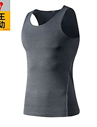 cheap -Men's Women's Compression Tank Top Sleeveless Compression Vest / Gilet Base Layer T Shirt Plus Size Lightweight Breathable Quick Dry Soft Sweat-wicking Black Red Blue Lycra Winter Road Bike Fitness
