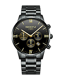 cheap -NIBOSI Men's Steel Band Watches Quartz Sporty Casual Water Resistant / Waterproof Analog White+Blue Black+Gloden White+Golden / Stainless Steel / Calendar / date / day / Noctilucent