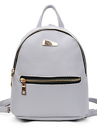 cheap -Women's PU Leather School Bag Mini Backpack Zipper Solid Color Geometric Daily Backpack 2021 Black Blushing Pink Gray