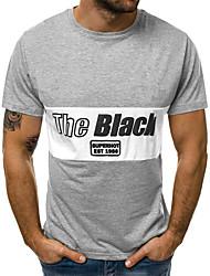 זול -בגדי ריקוד גברים אותיות טישרט בסיסי יומי שחור / אפור בהיר / אפור כהה