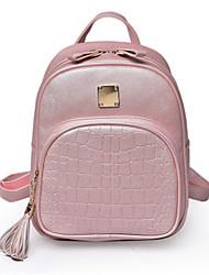 cheap -Women's Girls' PU Leather School Bag Mini Backpack Waterproof Zipper Daily Black Blue Blushing Pink Gray