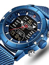 cheap -NAVIFORCE Men's Dress Watch Analog - Digital Quartz Modern Style Stylish Luxury Water Resistant / Waterproof LCD Casual Watch