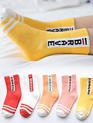 رخيصةأون -ملابس داخلية و جوارب ألوان متناوبة للجنسين أطفال