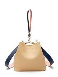 cheap -Women's Bags PU Leather Wristlet Bucket Bag Crossbody Bag Solid Color Leather Bag Daily Yellow Khaki Gray / Bag Sets