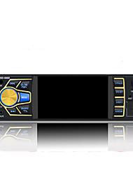 cheap -JSD-5889 Car Multimedia Player Bluetooth Player MP5 Video Playback Touch Sensitive Screen Car Radio Backup Camera Car