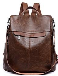 cheap -Women's Leather PU School Bag Rucksack Commuter Backpack Large Capacity Waterproof Zipper Solid Color Daily Backpack Dark Brown Black Dark Blue