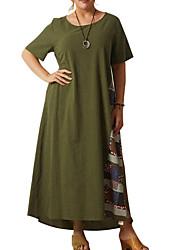 cheap -Women's Shift Dress Maxi long Dress - Short Sleeve Color Block Summer Casual 2020 Army Green Dusty Blue M L XL XXL XXXL XXXXL XXXXXL