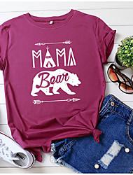 povoljno -Žene Majica s rukavima Životinja Slovo Print Okrugli izrez Tops 100% pamuk Osnovni Ljeto Lila-roza Crn Vojska Green