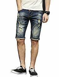 cheap -but& #39;s casual denim ripped mid waist distressed jeans shorts hole cut-off short dark blue & # 40; 30, 315 bule& #41;