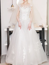 cheap -A-Line Wedding Dresses Scoop Neck Floor Length Tulle Cap Sleeve Formal Elegant with Beading Appliques 2020