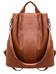 cheap -Large Capacity Commuter Backpack Women's PU Leather Zipper Solid Color Daily Brown