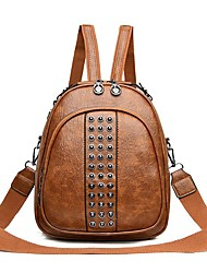 cheap -Women's Girls' Leather PU School Bag Rucksack Mini Backpack Large Capacity Waterproof Beading Zipper Solid Color Sports & Outdoor Daily Backpack White Black Blue Purple Brown