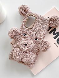 cheap -Case For Samsung Galaxy A71 A51 M40S A70E A11 A41 A81 M60S A91 A01 A21 M11 A51(5G) A71(5G) A21S Note 20 Shockproof Pattern Back Cover Animal TPU Cotton Fabric