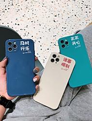 billige -etui til apple iphone 11 stødsikker / støvtæt bagcover ord / sætning / ensfarvet tpu til case iphone 11 pro / 11 pro max / 7/8 / 7p / 8p / se 2020 / x / xs / xs max / xr