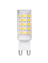 cheap -QINGMING® 2pcs Bulb Accessory Aluminum Accessories 5 W
