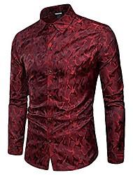 cheap -mens regular fit long sleeve shiny silk like satin dance prom luxury dress shirt camouflage tops