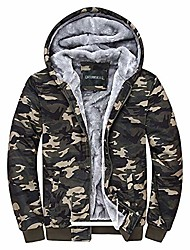 cheap -men's camouflage coat casual hooded hoodies fleece cashmere winter jacket (xl)