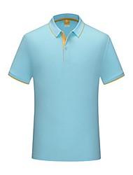 cheap -but& #39;s slim fit short sleeve ottoman solid polo shirt, porcelain, medium