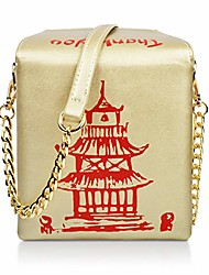 cheap -chinese takeout box bag, ustye take away crossbody fun purse roomy many compliments (white/red)