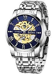 cheap -luxury automatic machinery skeleton mens watches fashion business gold watch men sport waterproof watch (gold blue)