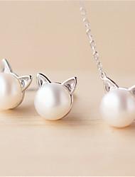 cheap -Women's Ivory Pearl Hoop Earrings Pearl Necklace Geometrical Mini Cat Dainty Cute Earrings Jewelry Silver For Christmas Wedding Daily Work Festival 1 set