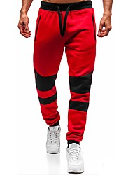 cheap -Men's Slim Sweatpants Pants Solid Colored Short Red Dark Gray