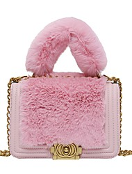 cheap -Women's Bags PU Leather Crossbody Bag Chain Christmas Gifts Daily Chain Bag MessengerBag White Black Blushing Pink Khaki