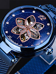 cheap -FORSINING Women's Mechanical Watch Analog Automatic self-winding Formal Style Elegant Diamond Adorable / Two Years / Stainless Steel