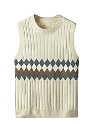 cheap -Men's Stylish Basic Oversized Knitted Color Block Vest Acrylic Fibers Sleeveless Sweater Cardigans Crew Neck Fall Winter Black Khaki Beige