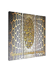 cheap -3 panel contemporary islam letters words wall painting indoor decor oil painting arabic calligraphy islamic wall art canvas abstract allah artwork home decorations framed ready to hang (42''wx28''h)