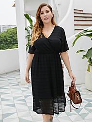 cheap -Women's A-Line Dress Midi Dress - Short Sleeve Solid Color Ruched Patchwork Summer V Neck Plus Size Casual Slim 2020 White Black XL XXL 3XL 4XL