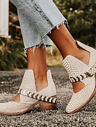 cheap -Women's Heels Wedge Heel Round Toe Classic Daily Solid Colored PU Almond / White / Black