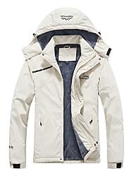 cheap -men's mountain waterproof ski snow jacket winter windproof rain jacket (pure mid grey,small)